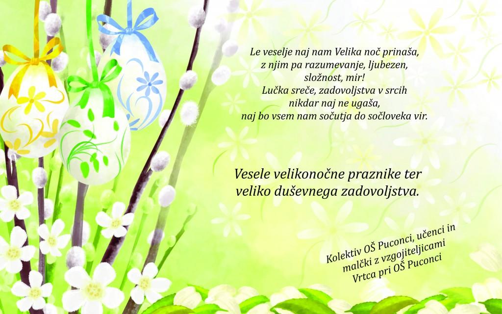 Voilo_-_Velika_no_2016